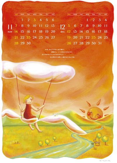 2004-11-12月